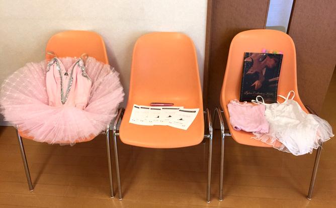 クラシックバレエ無料体験クラス